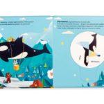 strona z książeczki dla dzieci Niesamowite Zwierzęta - Maszyny
